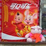 Knorf in Nanjing