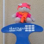 Knorf in Al Sawadi